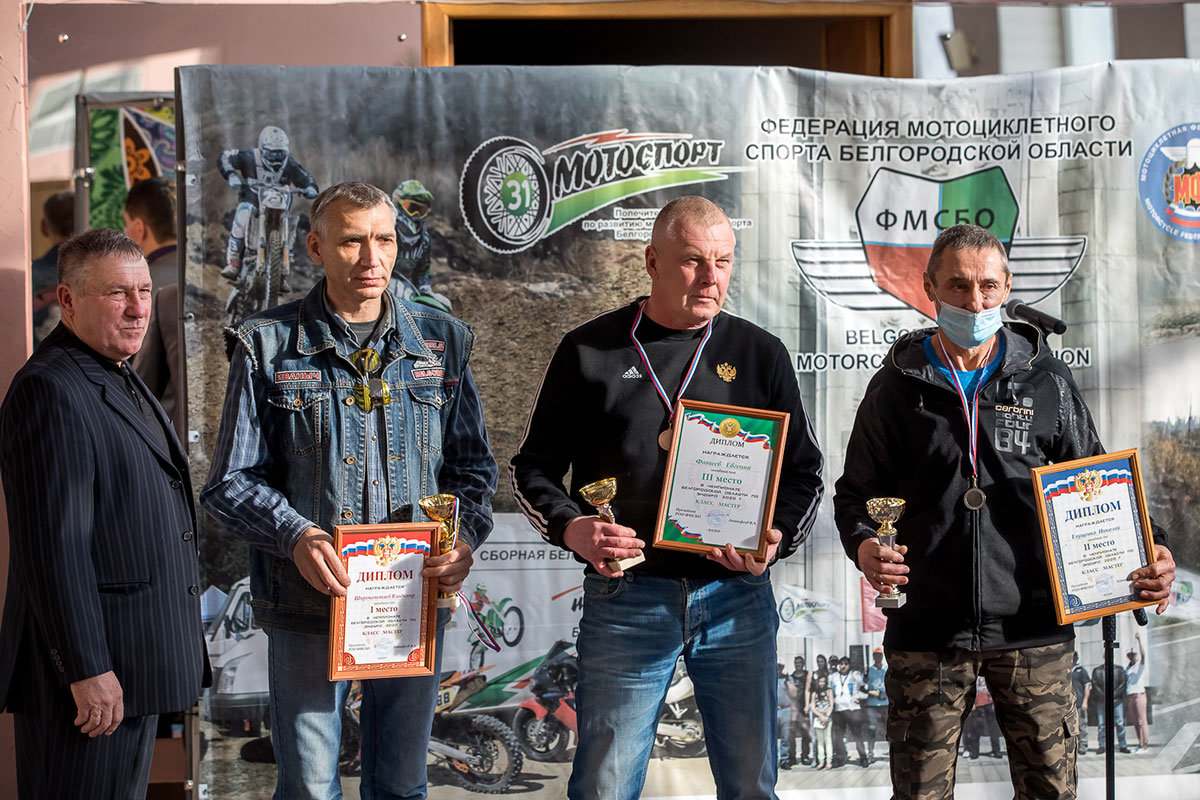 награждение лучших мотокроссменов, Павел Колядин
