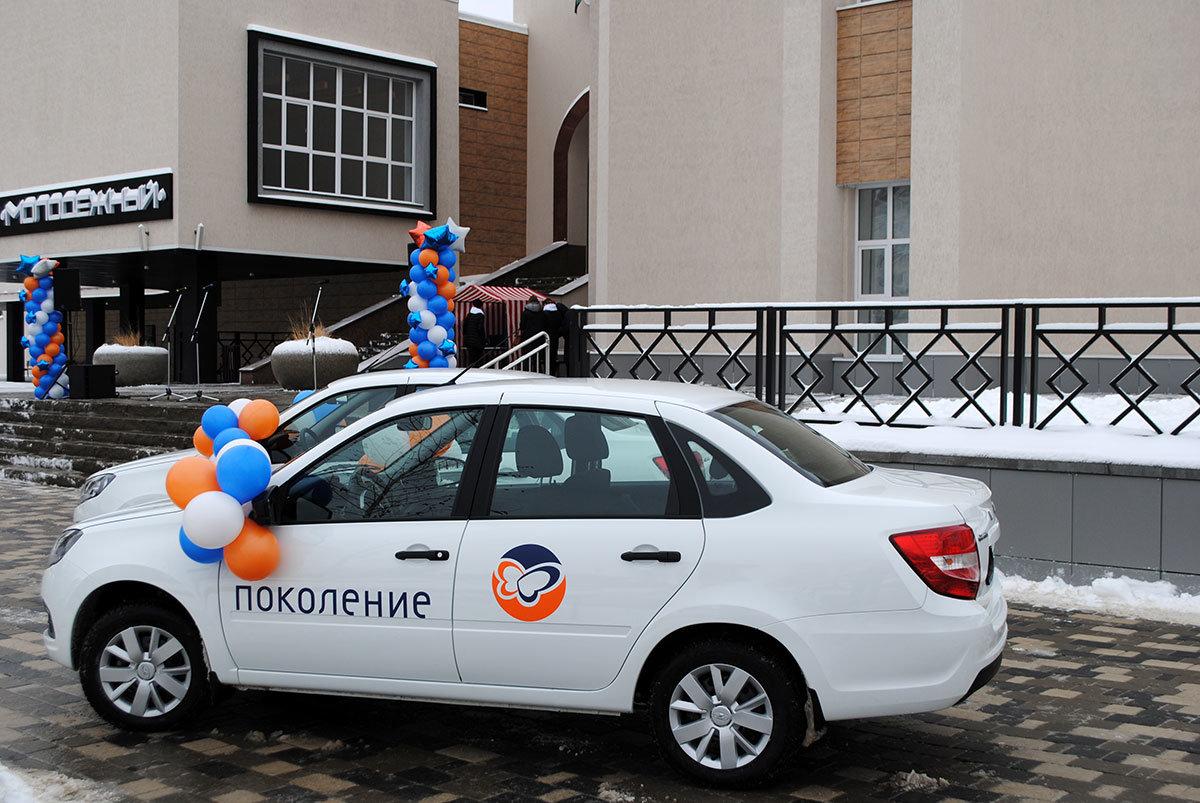 """вручение авто от фонда """"Поколение"""", Максим Алтухов"""