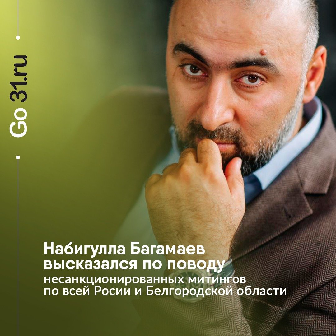 Набигулла Багамаев: ошибки молодости остаются на всю жизнь, фото-1