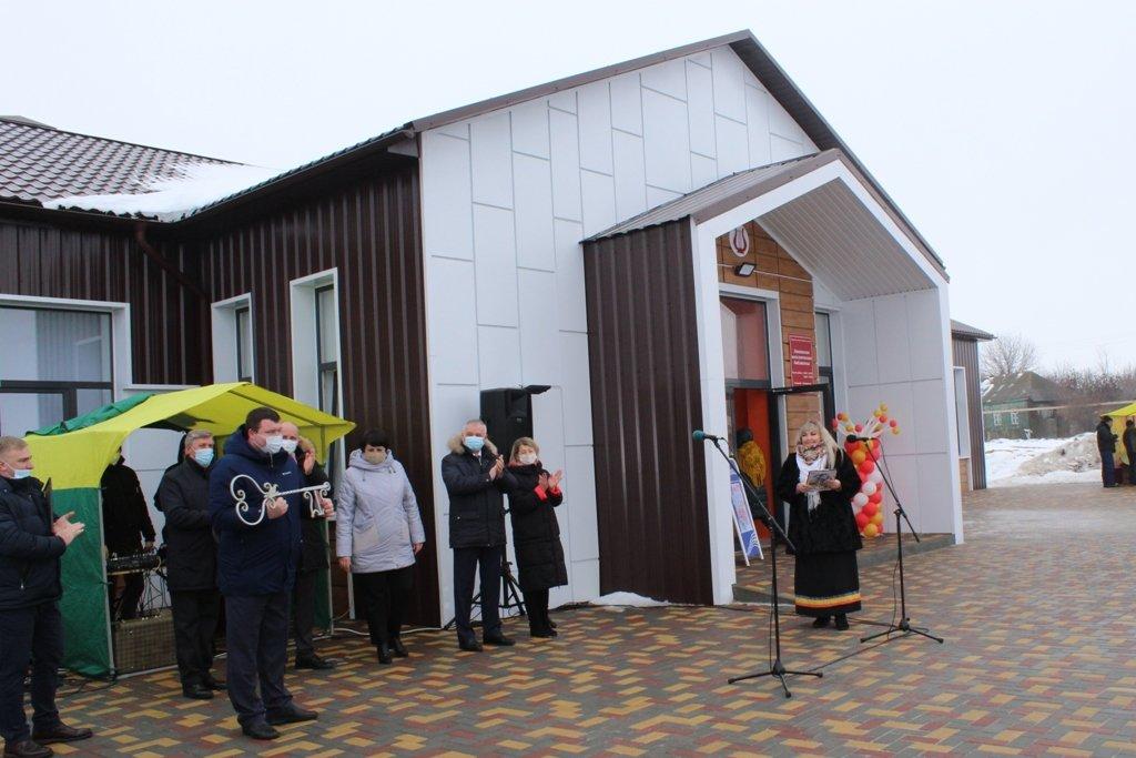 В Чернянском районе открылся Дом культуры, построенный на средства депутата Андрея Скоча, фото-1