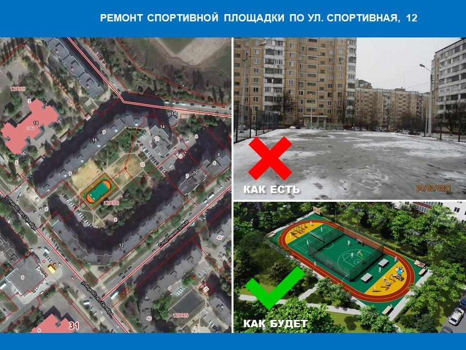 Какие проекты благоустройства предлагают мэрии Белгорода, фото-19
