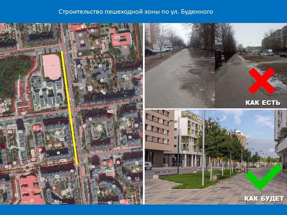 Какие проекты благоустройства предлагают мэрии Белгорода, фото-20