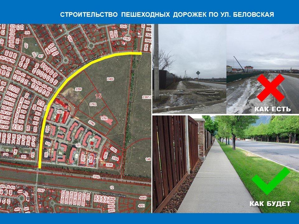 Какие проекты благоустройства предлагают мэрии Белгорода, фото-21