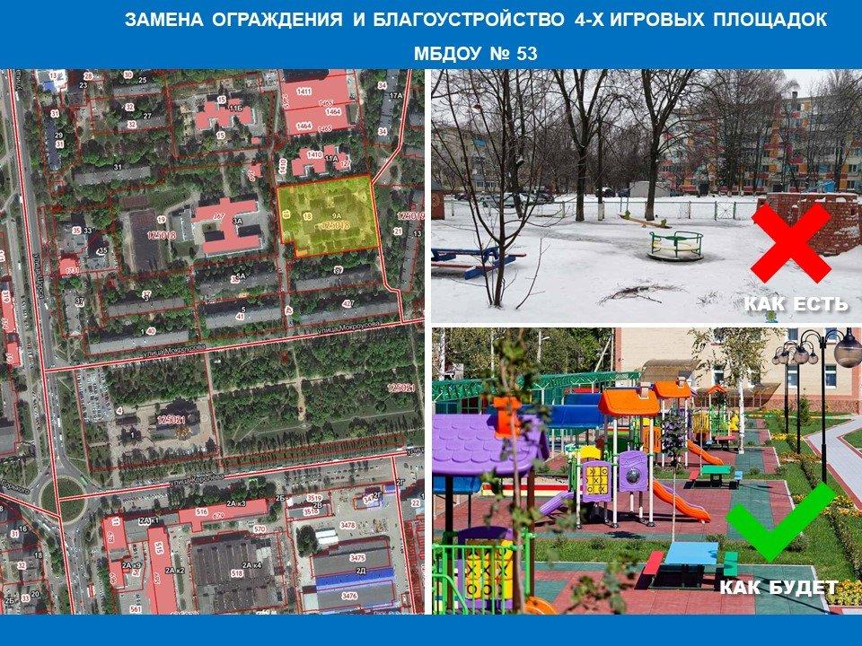 Какие проекты благоустройства предлагают мэрии Белгорода, фото-9