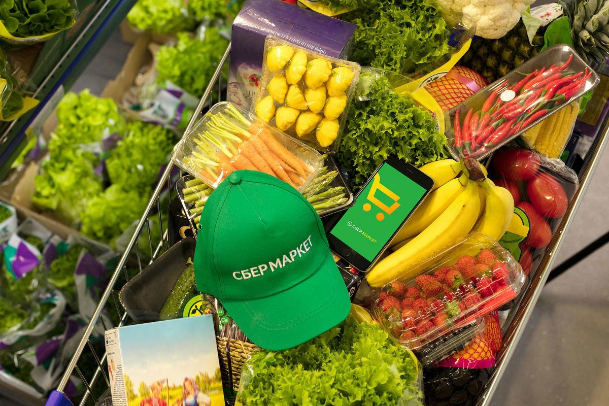 СберМаркет начал доставлять товары из гипермаркета «ЛИНИЯ» всего за 2 часа, фото-1