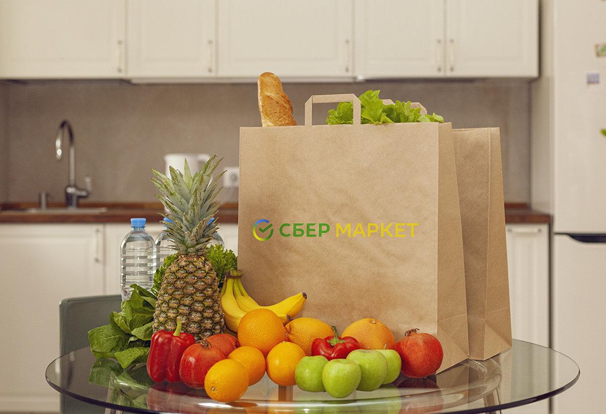 СберМаркет начал доставлять товары из гипермаркета «ЛИНИЯ» всего за 2 часа, фото-2
