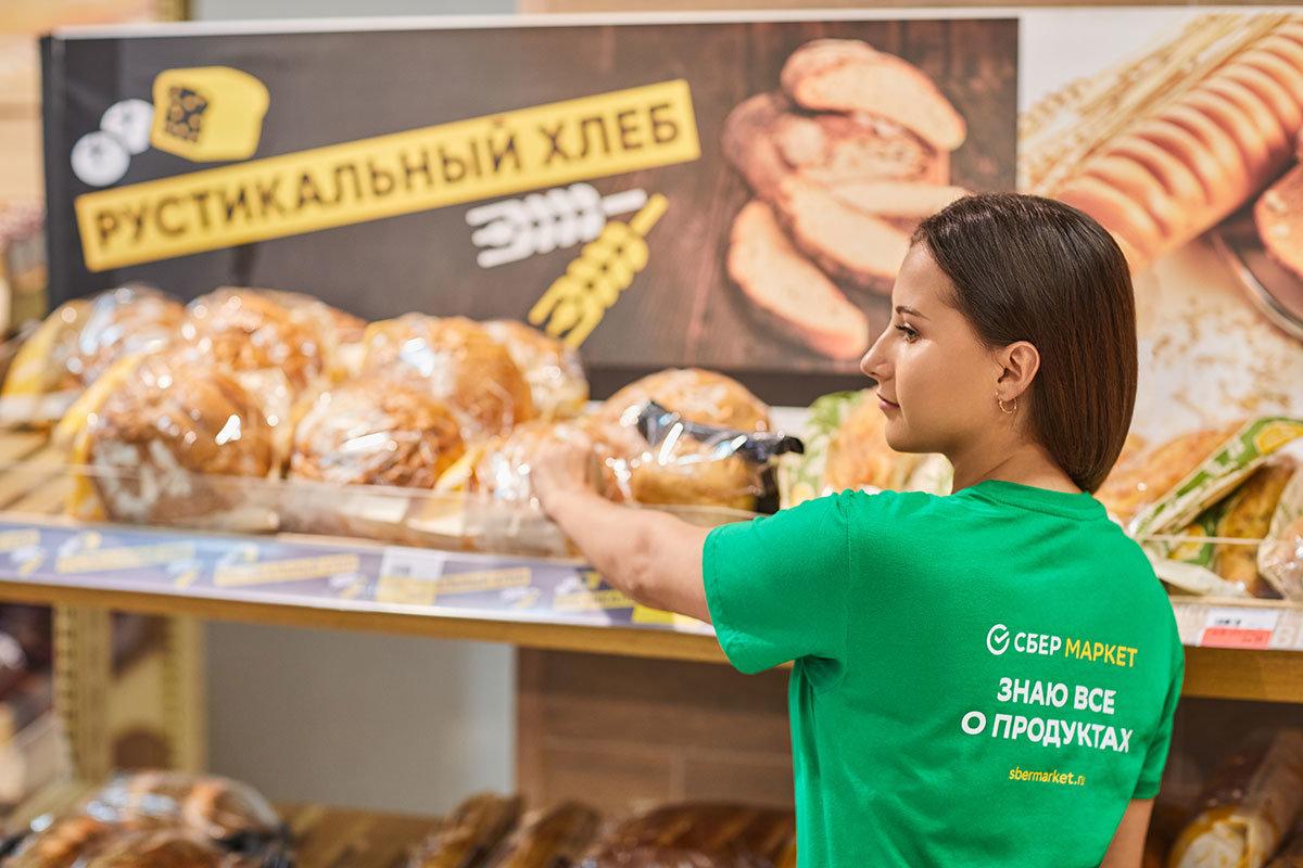 СберМаркет начал доставлять товары из гипермаркета «ЛИНИЯ» всего за 2 часа, фото-3