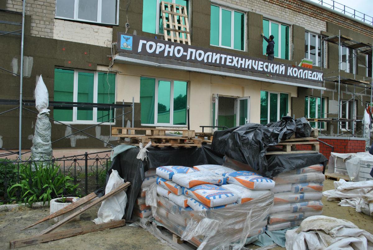 капремонт корпуса горно-политехнического колледжа, Максим Алтухов