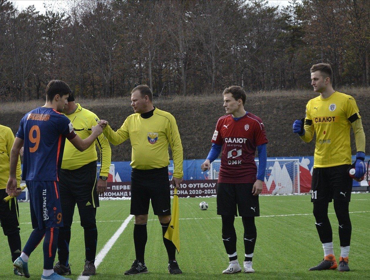 Игра в Ессентуках, Фото с сайта ФК «Салют Белгород»