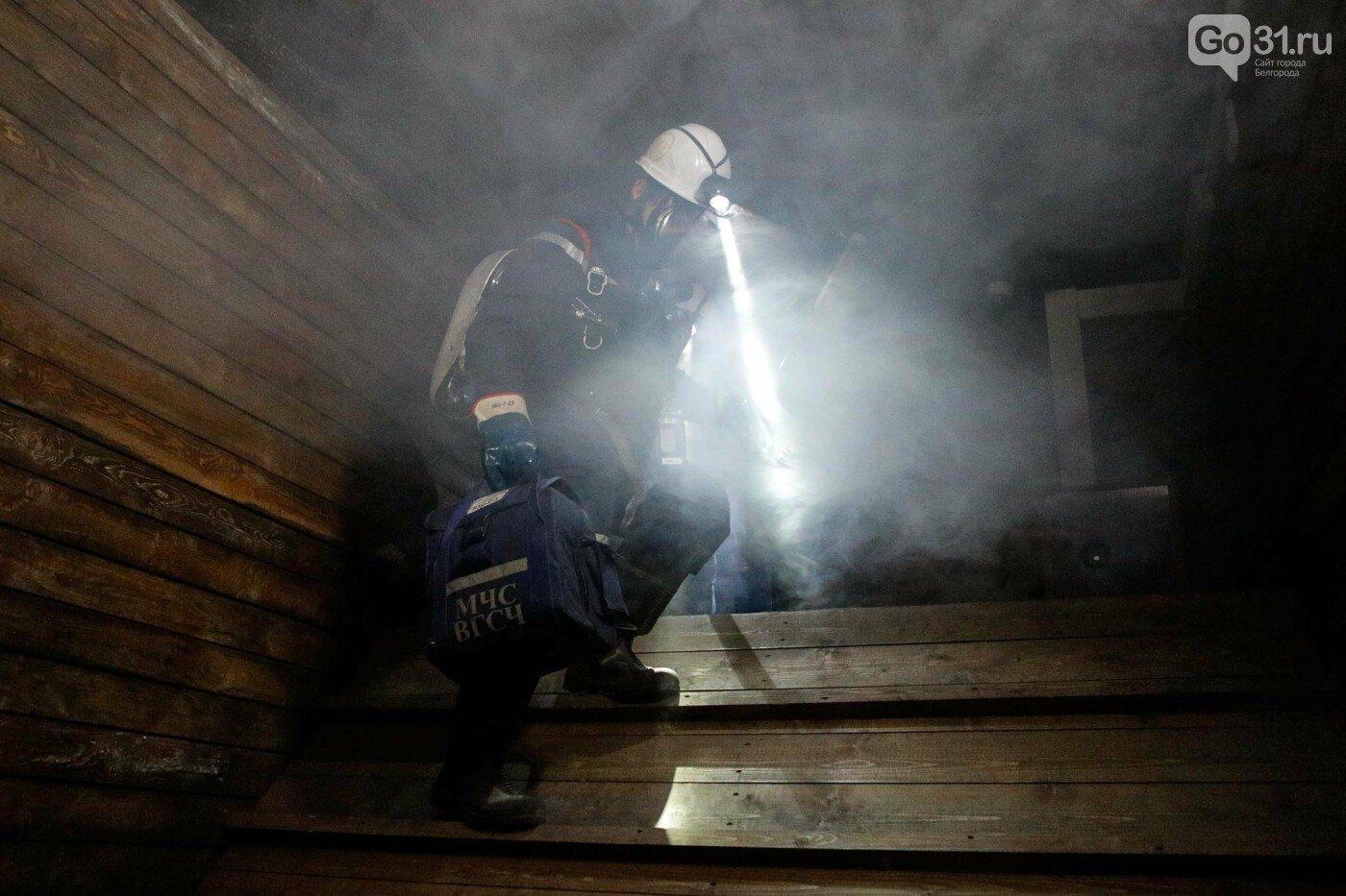 Учения горноспасателей в Губкине, Фото: Антон Вергун