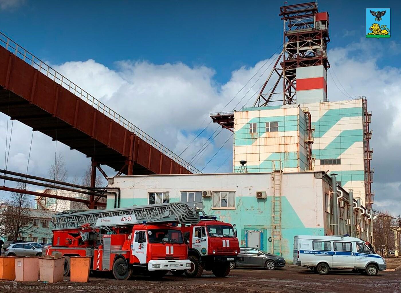 Работа спасателей на Яковлевском ГОКе, Фото: пресс-служба губернатора и правительства Белгородской области