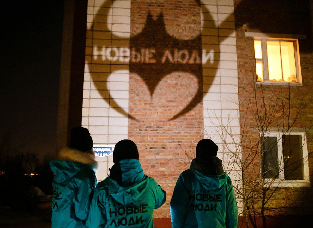 «Новые люди» в Белгородской области проверили состояние уличного освещения, фото-4