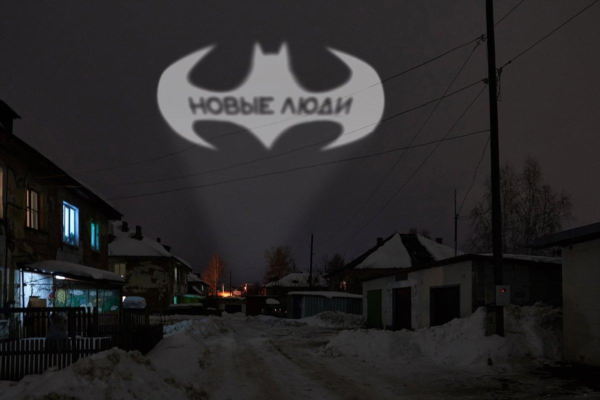 «Новые люди» в Белгородской области проверили состояние уличного освещения, фото-5