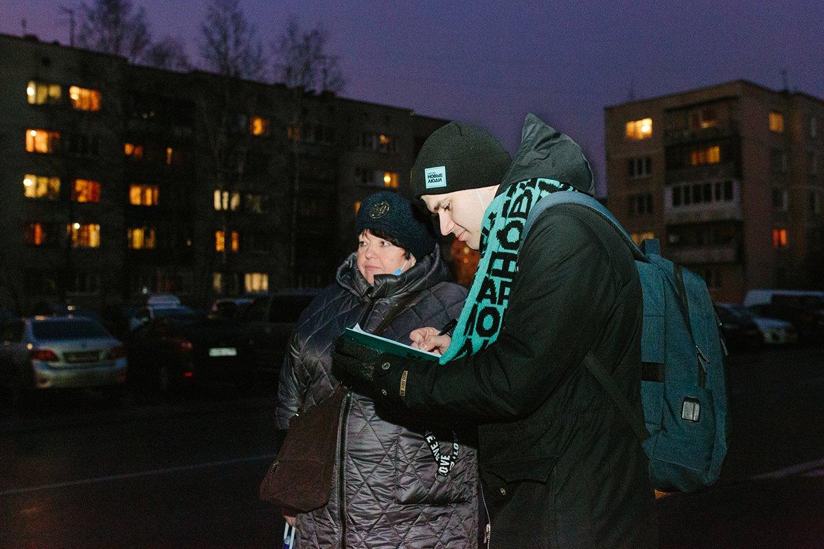 «Новые люди» в Белгородской области проверили состояние уличного освещения, фото-6