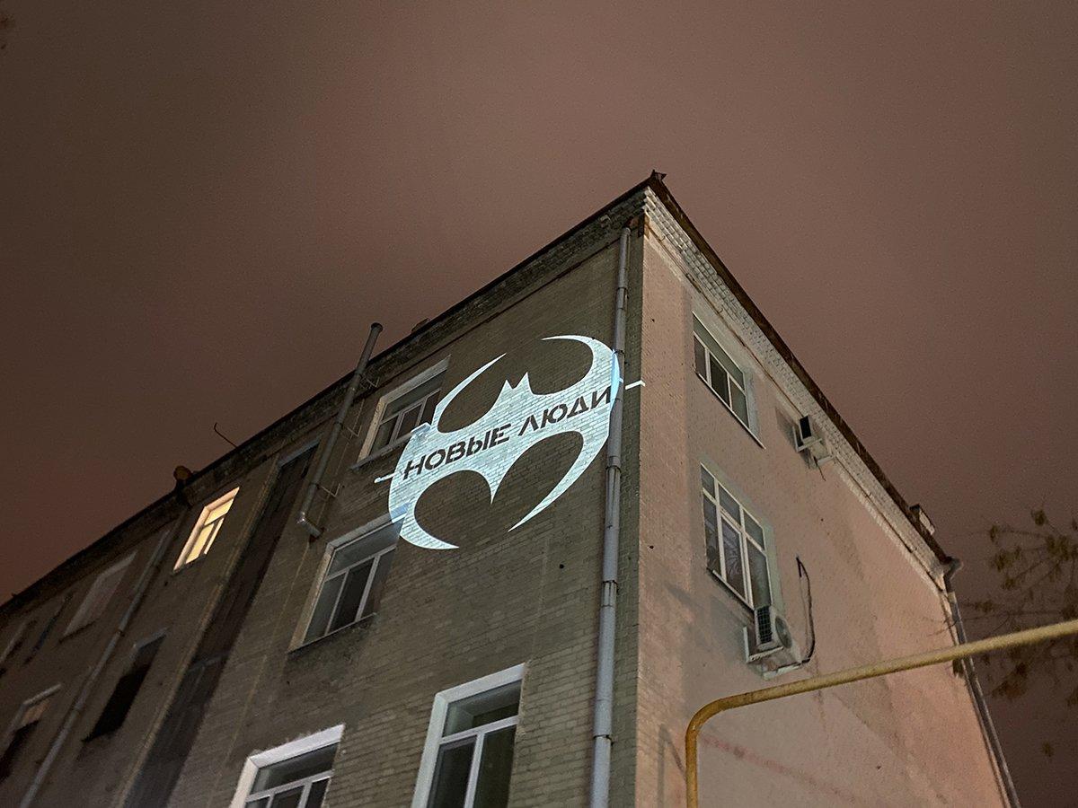 «Новые люди» в Белгородской области проверили состояние уличного освещения, фото-7