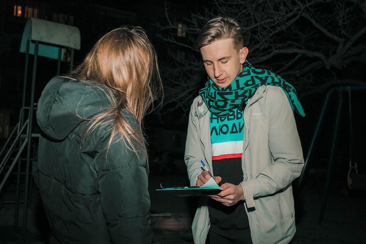 «Новые люди» в Белгородской области проверили состояние уличного освещения, фото-8