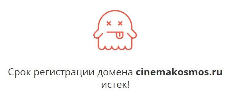 Власти Шебекина сносят любимый кинотеатр горожан, фото-2