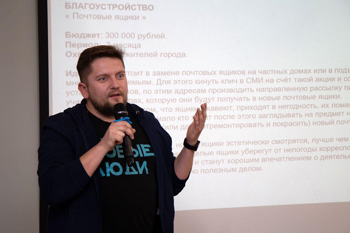 «Пэт бокс», киберспорт и «Почтовый ящик»: партия «Новые люди» назвала лучшие идеи белгородцев, фото-3