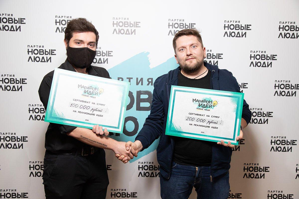 «Пэт бокс», киберспорт и «Почтовый ящик»: партия «Новые люди» назвала лучшие идеи белгородцев, фото-6