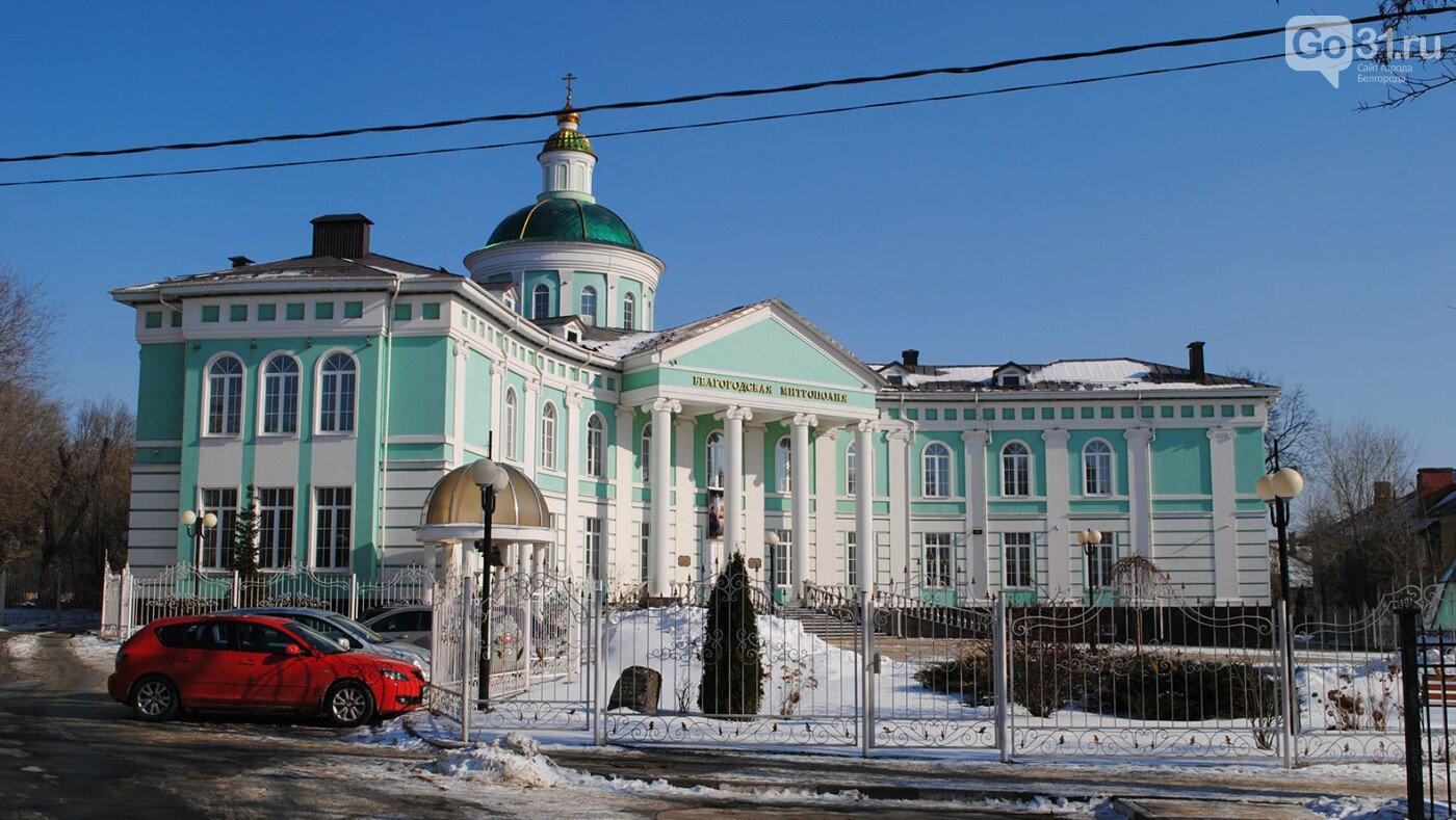 Свято-Троицкий квартал