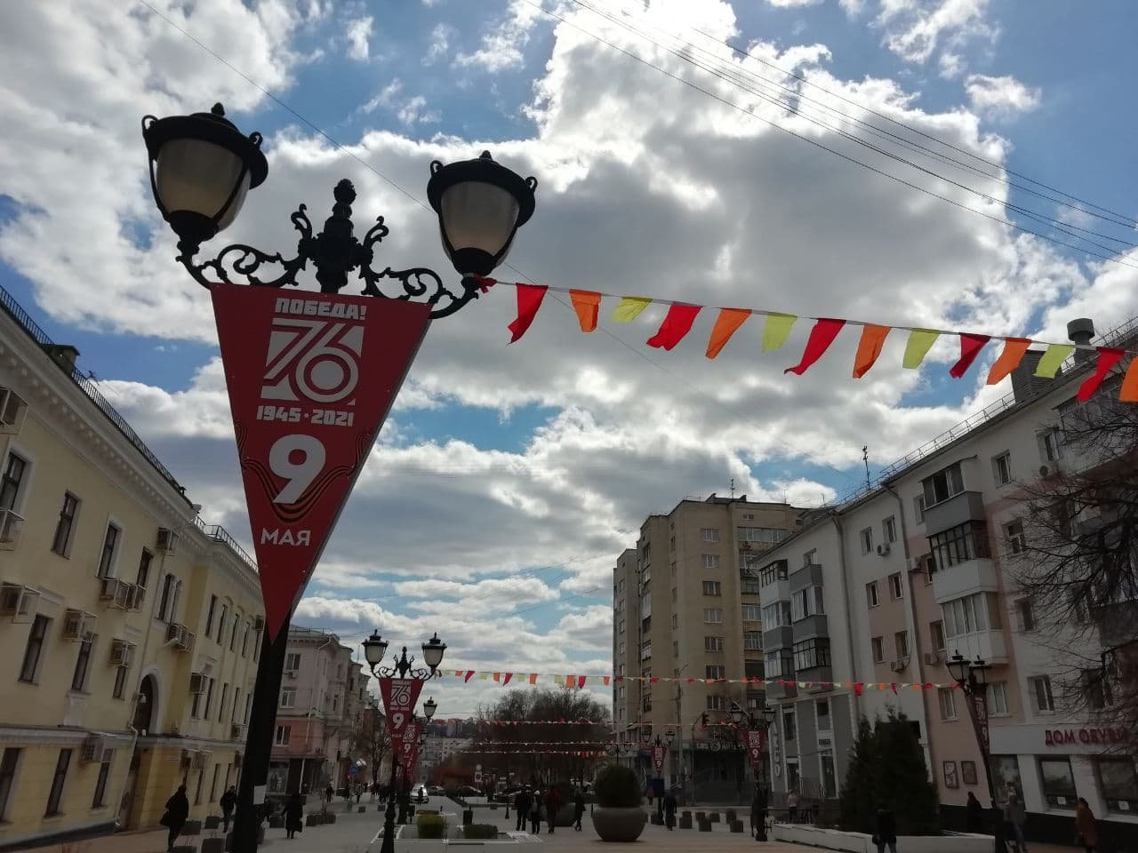 Город готовят к праздникам