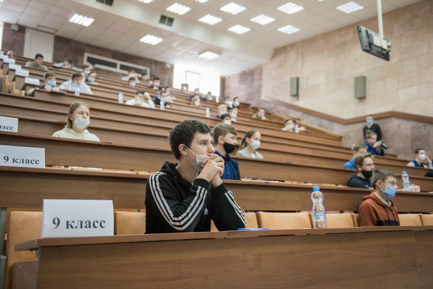 Участниками Всероссийской олимпиады школьников «Россети»  стали 164 белгородца, фото-2