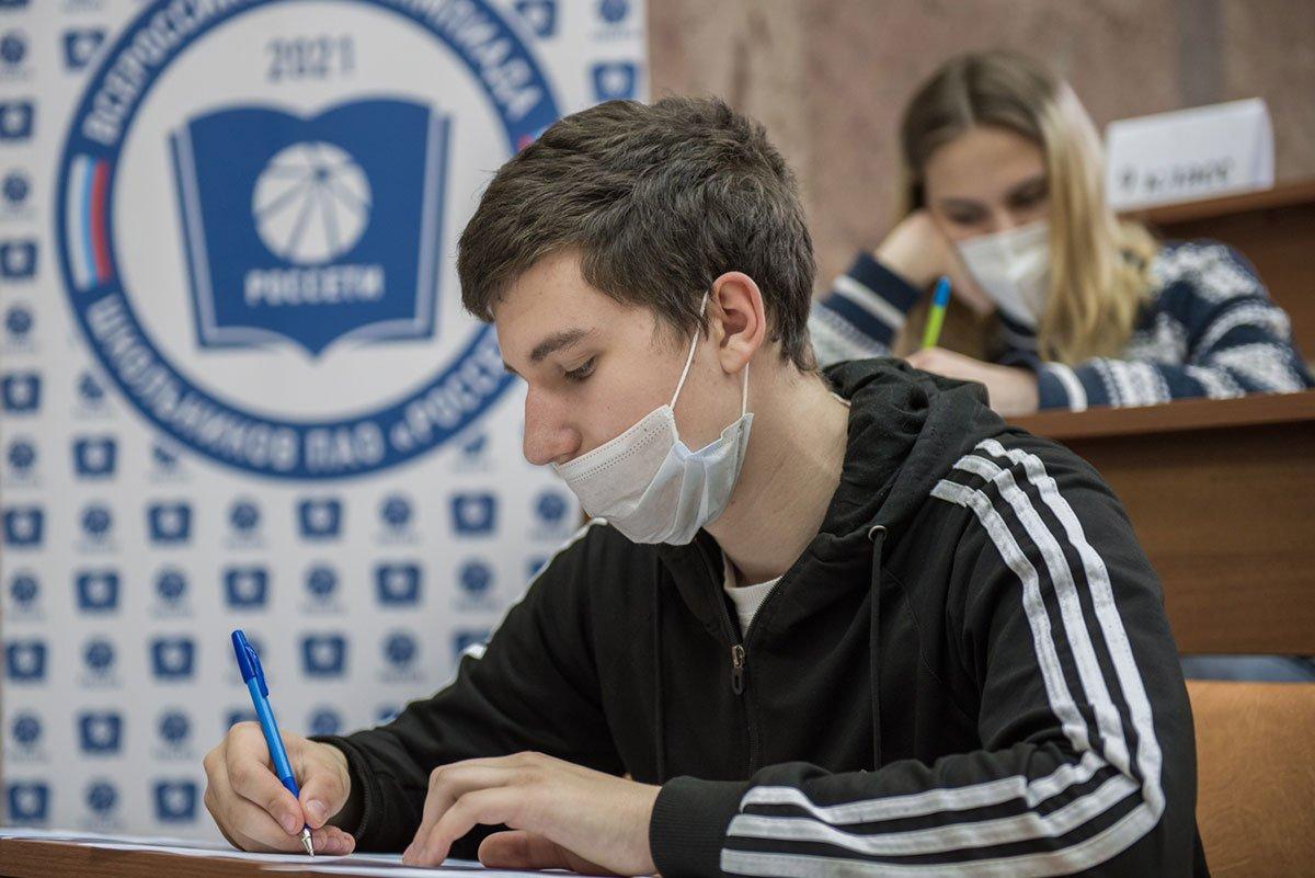 Участниками Всероссийской олимпиады школьников «Россети»  стали 164 белгородца, фото-4