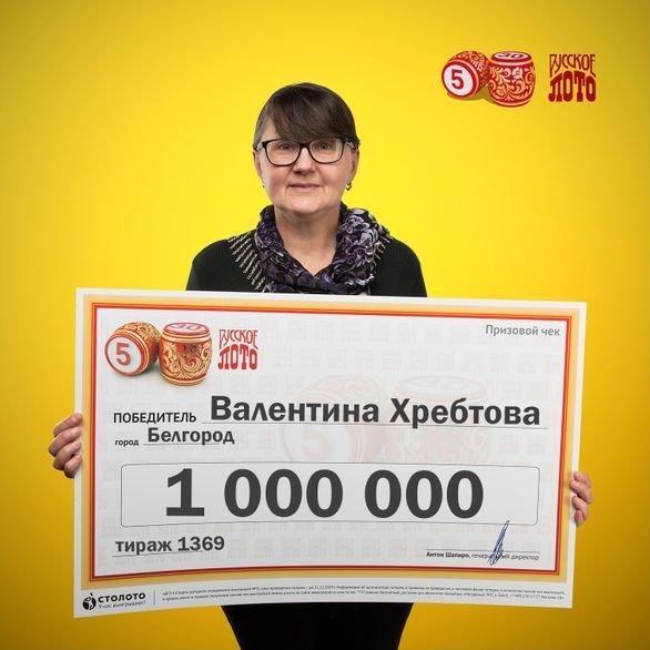 Лотерейный миллионер из Белгорода