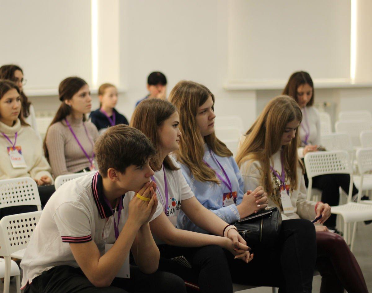«Новое Поколение» приглашает на форум добровольцев «Город перспектив», фото-1