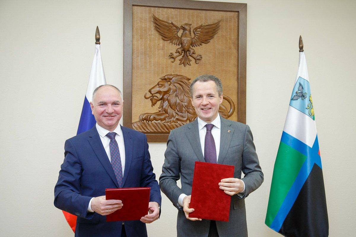 соглашение ЮВЖД и правительства Белгородской области, пресс-служба губернатора и правительства БО