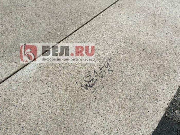 Вандалы изуродовали скамейки возле «Белгород Арены», фото-4