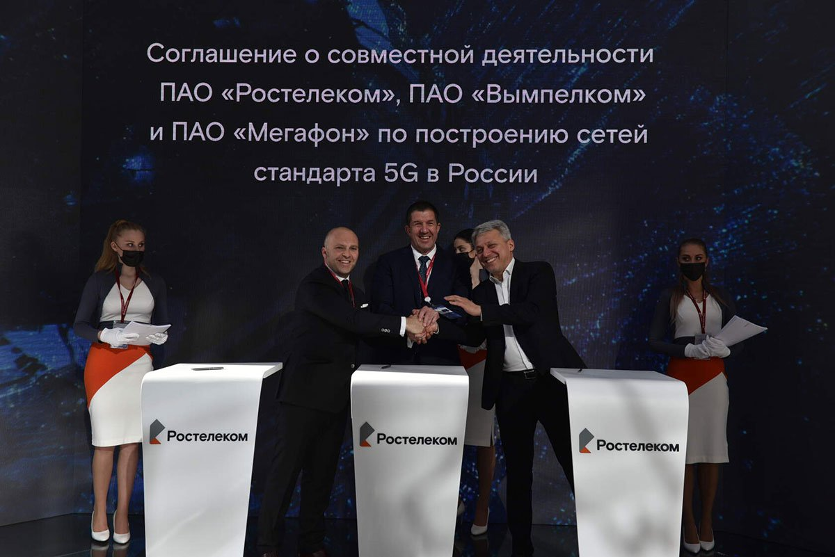 МегаФон, «ВымпелКом» и «Ростелеком» объединяют усилия для запуска 5G, фото-1