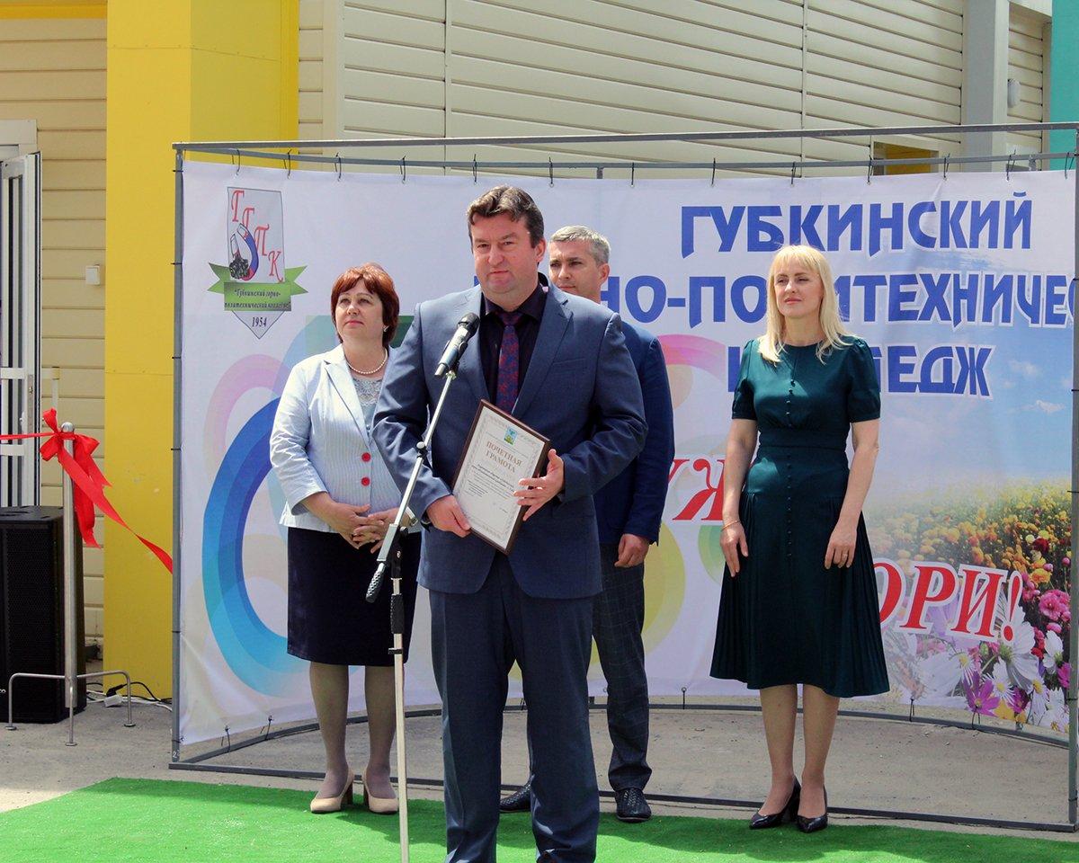 Металлоинвест инвестирует средства в развитие Губкинского горно-политехнического колледжа, фото-1