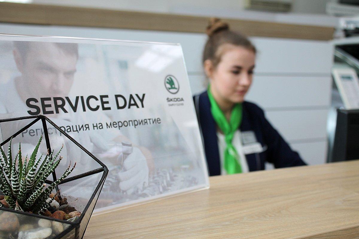 Service Day в «Моравия Моторс», фото-1