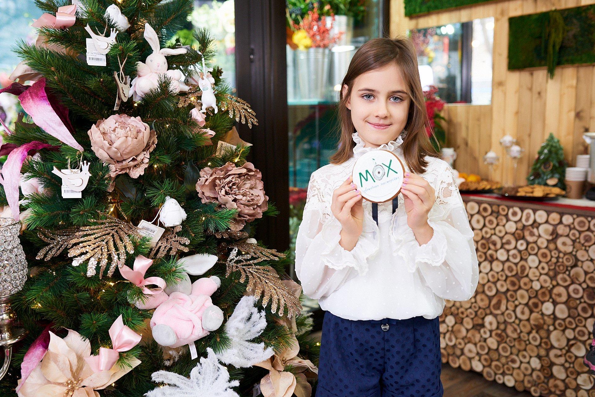 цветочная мастерская мох белгород